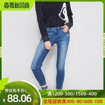 Jeans Autumn of 2018 blue 34XS 36S 38M 40L 42XL trousers Natural waist Straight pants 25-29 years old washing light colour 8e032300045 Etam / egger Cotton 71.1% polyester 27.5% polyurethane elastic fiber (spandex) 1.4% Pure e-commerce (online only)