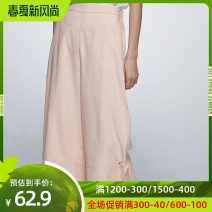 Casual pants Pink 34XS 36S 38M 40L 42XL Summer of 2019 trousers Wide leg pants Natural waist commute Thin money 91% (inclusive) - 95% (inclusive) 8E012005608 Etam / egger other lady pocket Viscose (viscose) 91.9% polyester 8.1% Pure e-commerce (online only)
