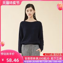 Wool knitwear Autumn of 2018 34XS 36S 38M 40L 42XL Navy Blue Long sleeves singleton  Socket cotton 31% (inclusive) - 50% (inclusive) Regular routine Sweet easy other routine Solid color Socket 18-24 years old Etam / egger Pure e-commerce (online only) solar system