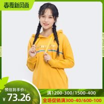 Sweater / sweater Winter of 2018 Mustard yellow 34XS 36S 38M 40L 42XL Long sleeves Medium length Socket singleton  routine Hood easy commute routine Solid color 18-24 years old 96% and above Etam / egger Ol style cotton 8E022820821-138935 Cotton liner Cotton 100% Pure e-commerce (online only)