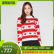 Wool knitwear Winter of 2018 34XS 36S 38M 40L 42XL Bright red Long sleeves singleton  Socket acrylic fibres 31% (inclusive) - 50% (inclusive) Regular thickening Straight cylinder Cartoon animation Socket 8E021700001-138807 18-24 years old Etam / egger Pure e-commerce (online only)