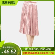skirt Summer of 2018 34XS 36S 38M 40L 42XL Orange longuette Versatile Natural waist Pleated skirt Solid color 25-29 years old 91% (inclusive) - 95% (inclusive) other Etam / egger polyester fiber fold Polyester 92.3% polyurethane elastic fiber (spandex) 7.7% Pure e-commerce (online only)