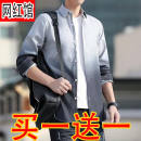 shirt Youth fashion Others M,L,XL,2XL,3XL Plush and thicken square neck Long sleeves Self cultivation Travel? Four seasons