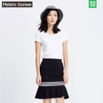 T-shirt Summer 2020 Short sleeve Crew neck Straight cylinder Regular routine commute cotton 96% and above 18-24 years old Korean version other Meters Bonwe