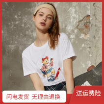 T-shirt D1 skateboard Short Sleeve White, D1 skateboard short sleeve red, D1 skateboard short sleeve Navy S,M,L Summer 2021 Short sleeve Crew neck Straight cylinder Regular routine Sweet cotton 86% (inclusive) -95% (inclusive) Cool 212401K college