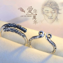 Ring / ring Silver ornaments RMB 20-24.99 Other / other Golden cudgel male ring tight hoop curse male ring golden cudgel female ring tight hoop curse female ring brand new goods in stock Japan and South Korea lovers Fresh out of the oven Not inlaid other C0162 Tibetan Silver / ethnic Handmade Silver