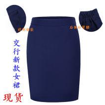 skirt Summer of 2019 Middle-skirt Natural waist Suit skirt Fan Zhexiu