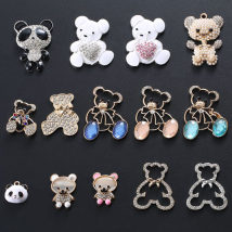 Other DIY accessories Other accessories Alloy / silver / gold RMB 1.00-9.99 brand new Fresh out of the oven Other / other Bear Series