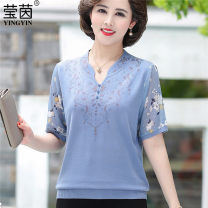Middle aged and old women's wear Spring 2021, summer 2021 M suggests about 85-100kg, l 100-120kg, XL 120-130kg, 2XL 130-140kg, 3XL 140-160kg fashion T-shirt easy singleton  other 40-49 years old Socket thin V-neck routine routine Yingyin Diamond inlay other 30% and below Short sleeve