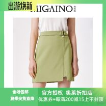 skirt Summer 2021 150/58A/XS,155/62A/S,160/66A/M,165/70A/L,170/74A/XL Avocado Green Short skirt gorgeous High waist skirt Solid color Type A 25-29 years old MK24EA625 71% (inclusive) - 80% (inclusive) Migaino / manyanu cotton