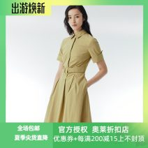 Dress Summer 2021 Avocado Green, milk tea color 150/76A/XS,155/80A/S,160/84A/M,165/88A/L,170/92A/XL Mid length dress singleton  Short sleeve Sweet tailored collar middle-waisted Solid color Single breasted A-line skirt routine Others 25-29 years old Type A Migaino / manyanu MK22DA019 cotton college