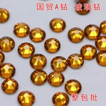 Other DIY accessories Loose beads Synthetic cubic zirconia / water drill RMB 1.00-9.99 brand new Fresh out of the oven Accurus