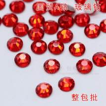 Other DIY accessories Loose beads Synthetic cubic zirconia / water drill RMB 1.00-9.99 brand new Fresh out of the oven