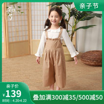 trousers cicada female 110cm 120cm 130cm 140cm 150cm 160cm Khaki spring and autumn trousers Simplicity There are models in the real shooting rompers High waist cotton Don't open the crotch Cotton 100% K6776 Class B Summer 2020 Chinese Mainland Shanghai Shanghai