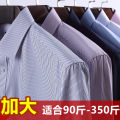shirt Business gentleman Others 37, 38, 39, 40, 41, 42, 43, 44, 45 [200-210 Jin], 46 [220-230 Jin], 48 [245-260 Jin], 50 [260-280 Jin], 52 [280-300 Jin], 54 [300-340 Jin], 47 [230-245 Jin] routine square neck Long sleeves easy Other leisure Four seasons Cotton 65% new polyester 35% Business Casual