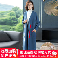 Wool knitwear Spring 2021 M,L,XL,2XL,3XL Blue, red, dark gray, black Long sleeves singleton  Cardigan wool 31% (inclusive) - 50% (inclusive) Medium length routine commute easy V-neck routine Solid color Korean version Pocket, printing, stitching, thread, flocking, resin fixation