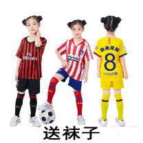 Football clothes White h-horse, gray youw, royal blue BS, fluorescent green BS, decor m-race, black youw, national team, please contact customer service, sky blue man C, red m-league, China g red, white D country, a-genting, yellow b-sa, black AC, b-sa, main new style, black green tights 18088 Fans