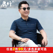 T-shirt Business gentleman thin 165/S 170/M 175/L 180/XL 185/XXL Deer Bamboo Short sleeve Lapel easy Other leisure summer BDLN19BKF63 Polyester 62.5% viscose 37.5% old age routine Business Casual Knitted fabric Summer of 2019 stripe Color contrast other Chinese culture No iron treatment
