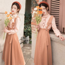 Dress Autumn of 2019 Light Peach (shirt), Dark Khaki (skirt) M. L, the size of the suspender skirt is too large, it is recommended to take a smaller size longuette Two piece set commute High waist stripe Socket A-line skirt straps Other / other Retro polyester fiber