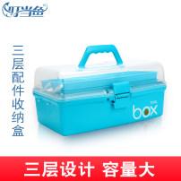 Other fishing supplies Jingle fish Fifty Китай 51-100 юаней Трехслойный аксессуар для хранения Лето 2018 года рыболовный Трехслойная коробка Здесь