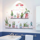 Wall stickers PVC Extra large Flat wall sticker Waterproof wall sticker Zhang TOILET 1 tablet Cartoon animation Simple and modern
