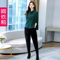 Fashion suit Spring 2021 M L XL XXL XXXL Dark green black 25-35 years old Aylie A87620 Cotton 60% polyamide 35% polyurethane elastic 5%
