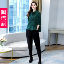 Fashion suit Spring 2021 M L XL XXL XXXL Dark green black 25-35 years old Aylie A87620 Cotton 60% polyamide 35% polyurethane elastic 5%