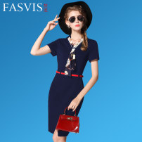 Professional dress suit S M L XL XXL XXXL Black Navy Summer 2017 Short sleeve Other styles Suit skirt 25-35 years old Polyester 95% polyurethane elastic fiber (spandex) 5% Pure e-commerce (online only)