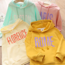 Sweater / sweater Shell element Green, yellow, orange, beige, pink female 90cm,100cm,110cm,120cm,130cm,140cm,150cm spring and autumn No detachable cap fresh No model other other wta028 Class B