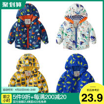 Plain coat Shell family male 90, 100, 110, 120, 130, 140 spring and autumn Europe and America Zipper shirt No model routine No detachable cap other other Crew neck Class B