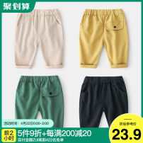 trousers Shell element male 90cm,100cm,110cm,120cm,130cm,140cm summer Cropped Trousers Europe and America No model Casual pants Leather belt Don't open the crotch Class B 2, 3, 4, 5, 6, 7, 8, 9, 10, 11, 12, 13, 14 years old