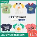 T-shirt Shell element 110cm,130cm,100cm,140cm,120cm,90cm,150cm male summer Short sleeve No model other Cartoon animation Other 100% txb397 Class B 2, 3, 4, 7, 8, 9, 6, 5, 14, 13, 12, 11, 10