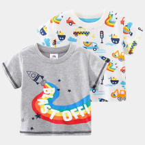 T-shirt Grey rocket rainbow, white background full of cars Shell element 90cm,100cm,110cm,120cm,130cm,140cm male summer Short sleeve Crew neck No model nothing other other Other 100% txb367 Class B 2, 3, 4, 5, 6, 7, 8, 9, 10, 11, 12, 13, 14 years old