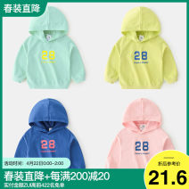 Sweater / sweater Shell element Sapphire blue, white, Avocado Green, pink, mint green male 90cm,100cm,110cm,120cm,130cm,140cm spring and autumn No detachable cap Europe and America Socket No model other other Other 100% wt9971 Class B