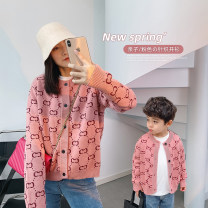 Parent child fashion Pink, in stock Mother and son male ivan Mom s , Mom M , Mom L , 80 yards , 90 yards , 100 yards , 110 yards , 120 yards , 130 yards , 140 yards Ivan children's wear spring and autumn leisure time routine Solid color other
