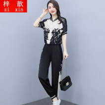 Fashion suit Summer 2021 M L XL XXL XXXL Picture color 18-25 years old Zixin Polyethylene terephthalate (polyester) 100% Pure e-commerce (online only)