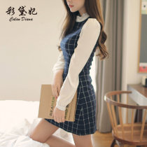Dress Spring of 2018 Tibetan green SMLXLXXL Short skirt singleton  Long sleeves commute middle-waisted lattice Socket routine 25-29 years old Caidaifei