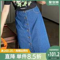 Women's large Summer 2021 Blue pre sale L XL 2XL 3XL 4XL 5XL skirt singleton  commute easy moderate Solid color Korean version cotton Three dimensional cutting BQ0170 Caidoble / caidoble · CAI 25-29 years old Button 96% and above Medium length Cotton 100%