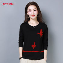 T-shirt Brown Black Red MLXL2XL3XL4XL Summer of 2018 Long sleeves Crew neck Straight cylinder Regular routine commute 40-49 years old Korean version classic Solid color Ling Shan LSYPL2833 Splicing Cotton 93.3% polyurethane elastic fiber (spandex) 6.7% Pure e-commerce (online only)