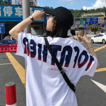 T-shirt white Average size Summer of 2018 Short sleeve Crew neck easy Medium length Bat sleeve commute cotton 96% and above 18-24 years old Korean version youth letter printing