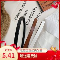 Belt / belt / chain Double skin leather K88 Black Leather knotted belt, i16 Brown Leather knotted belt, A70 dark brown leather knotted belt, T80 Camel Leather knotted belt, L14 white leather knotted belt currency belt leisure time a hook alloy alone Other / other H76401 1cm