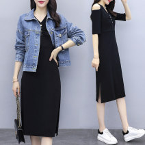 Women's large Spring 2021 6201 single denim 6201 single skirt 6201 suit Large L Large XL Large 2XL large 3XL large 4XL Dress Two piece set commute easy moderate Cardigan Long sleeves Korean version Medium length Cotton denim Three dimensional cutting routine Myifan / MI Yifan 30-34 years old Button