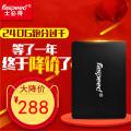 Solid state drive Гости должны 240GB Три сумки магазина новый SATA 2,5 дюйма Black m3-240g + desktop bracket + data cable m3-240g + notebook 12.7 bracket m3-240g + notebook 9.5 bracket M3-240G Sdb-240g-m3 Shenzhen Haiyouda Electronics Co., Ltd. 36 месяцев