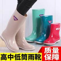 Rain shoes Other / other 36,37,38,39,40 PVC Winter of 2019 PVC Netting PVC Korean version High tube winter Injection pressure shoes