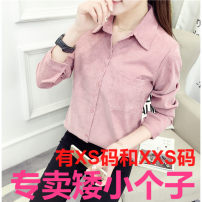 shirt White, green, skin pink Xs, s, m, l, XL, XXS genuine small 145-160 Spring 2021 other 96% and above Long sleeves Versatile Regular Polo collar Single row multi button routine other 18-24 years old Self cultivation Zhenyaluo