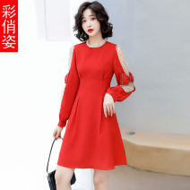 Dress Spring 2021 Pink BEIGE BLACK RED M L XL 2XL Short skirt singleton  Long sleeves commute Crew neck middle-waisted Solid color Socket A-line skirt routine Others 25-29 years old Type A Colorful appearance Korean version Splicing CQZC3003 More than 95% polyester fiber Polyester 100%