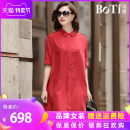 Dress Summer 2021 gules S M L XL Mid length dress singleton  Short sleeve street Polo collar Loose waist Solid color Single breasted A-line skirt routine 30-34 years old Type H Porti Button More than 95% silk Mulberry silk 100% Europe and America