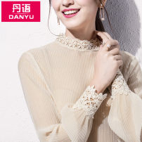 Lace / Chiffon Spring of 2019 Apricot black S M L XL Long sleeves commute Socket singleton  Straight cylinder Regular Half high collar Solid color bishop sleeve 25-29 years old Dan language DY29938 Cut out pleated lace Korean version Polyester 100% Pure e-commerce (online only)