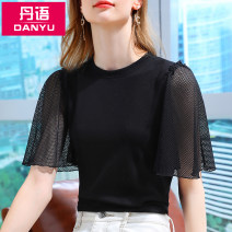 T-shirt black M L XL Summer 2021 Short sleeve Crew neck Straight cylinder Regular Lotus leaf sleeve commute cotton 86% (inclusive) -95% (inclusive) 25-29 years old Korean version other Solid color Dan language DY310169 Stitching mesh hollowing Cotton 90.7% polyurethane elastic fiber (spandex) 9.3%