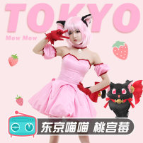 Cosplay women's wear suit goods in stock Over 14 years old S for may, m for may, l, XL, XXL, wig comic